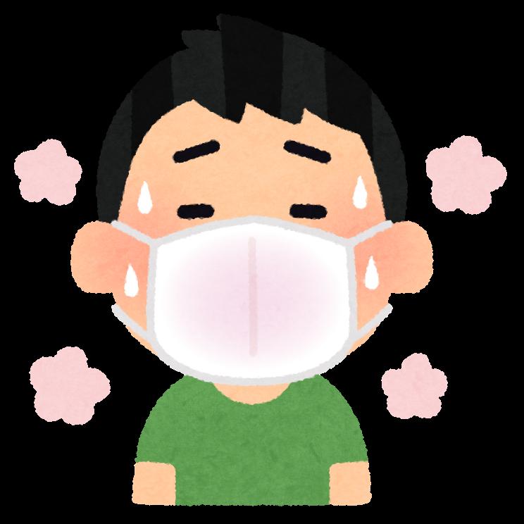 f:id:sunao-hiroba:20201217181052p:plain