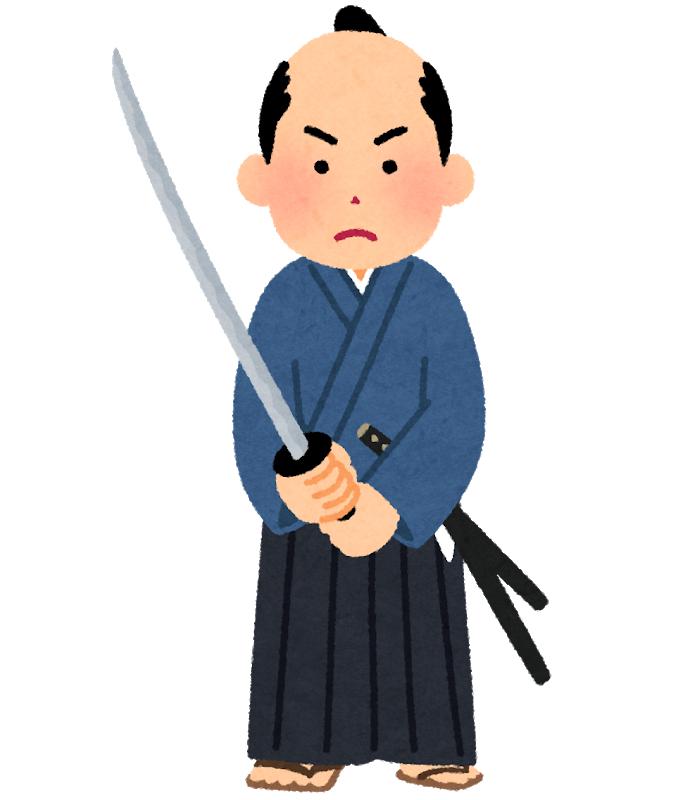 f:id:sunao-hiroba:20201225122238p:plain