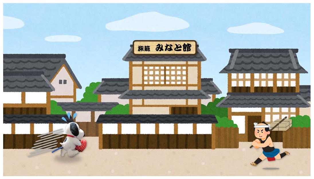 f:id:sunao-hiroba:20201226172257p:plain