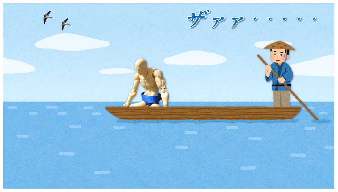 f:id:sunao-hiroba:20201231202501p:plain