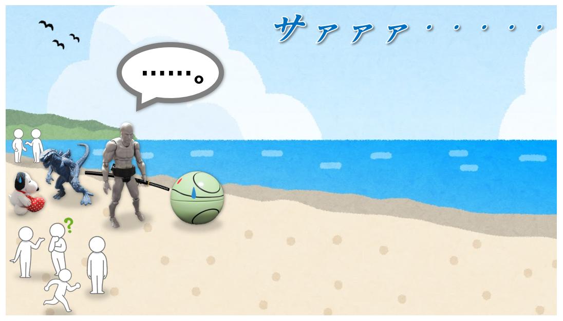 f:id:sunao-hiroba:20210101140835p:plain