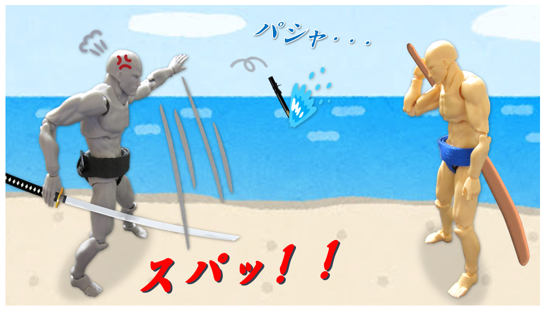 f:id:sunao-hiroba:20210101175439p:plain