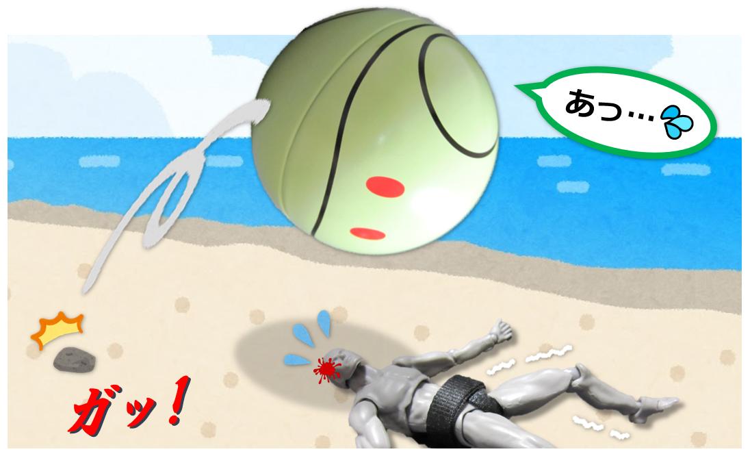 f:id:sunao-hiroba:20210102203954p:plain