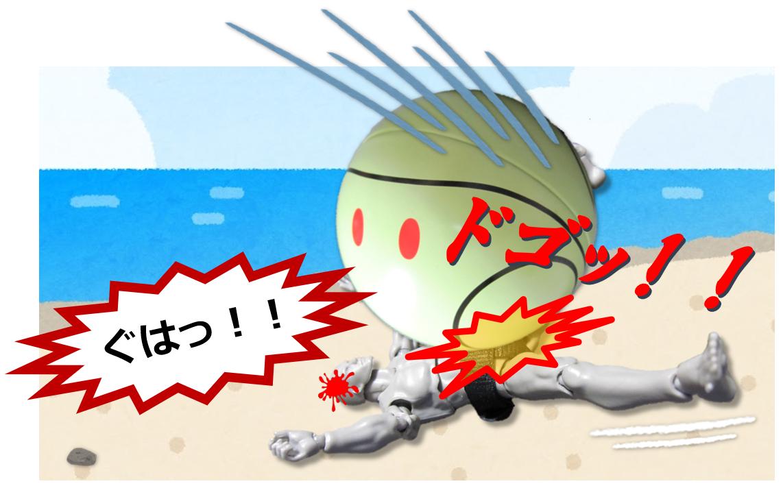 f:id:sunao-hiroba:20210102204044p:plain