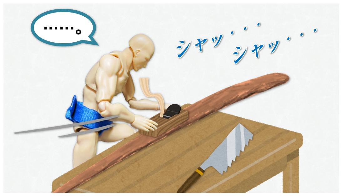 f:id:sunao-hiroba:20210104213533p:plain