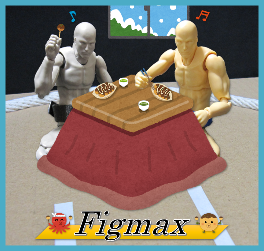 f:id:sunao-hiroba:20210115165828p:plain