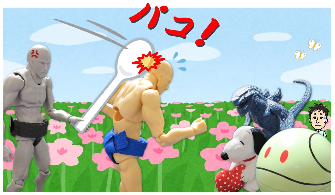 f:id:sunao-hiroba:20210327214647p:plain