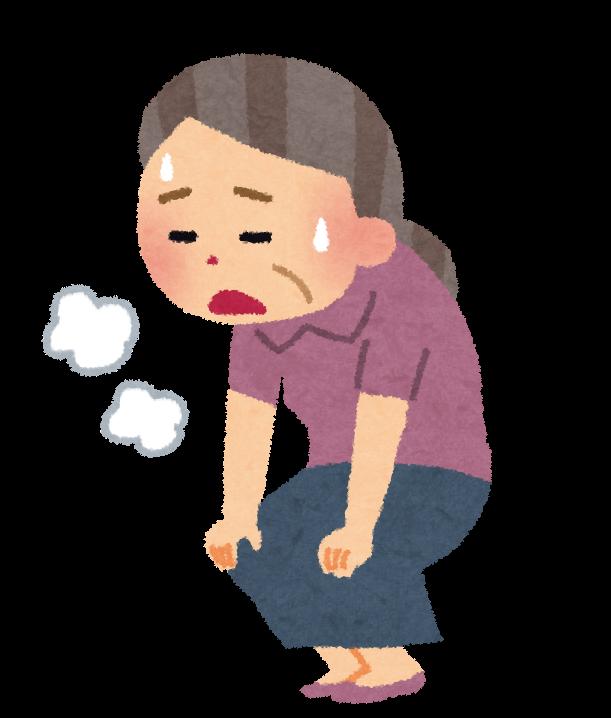 f:id:sunao-hiroba:20210417130025p:plain