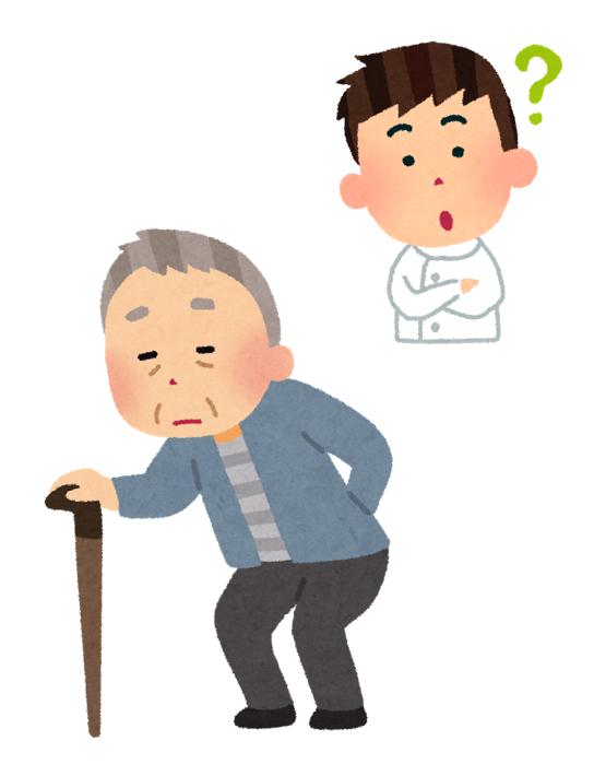 f:id:sunao-hiroba:20210417135423p:plain