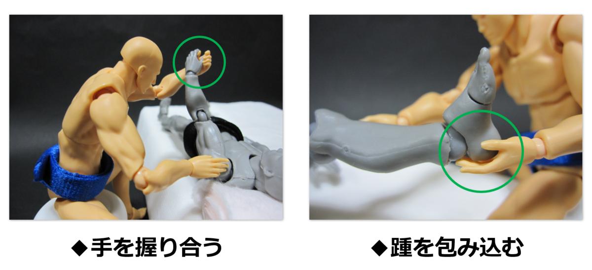 f:id:sunao-hiroba:20210522171333p:plain