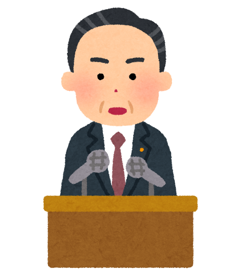 f:id:sunao-hiroba:20210612171311p:plain