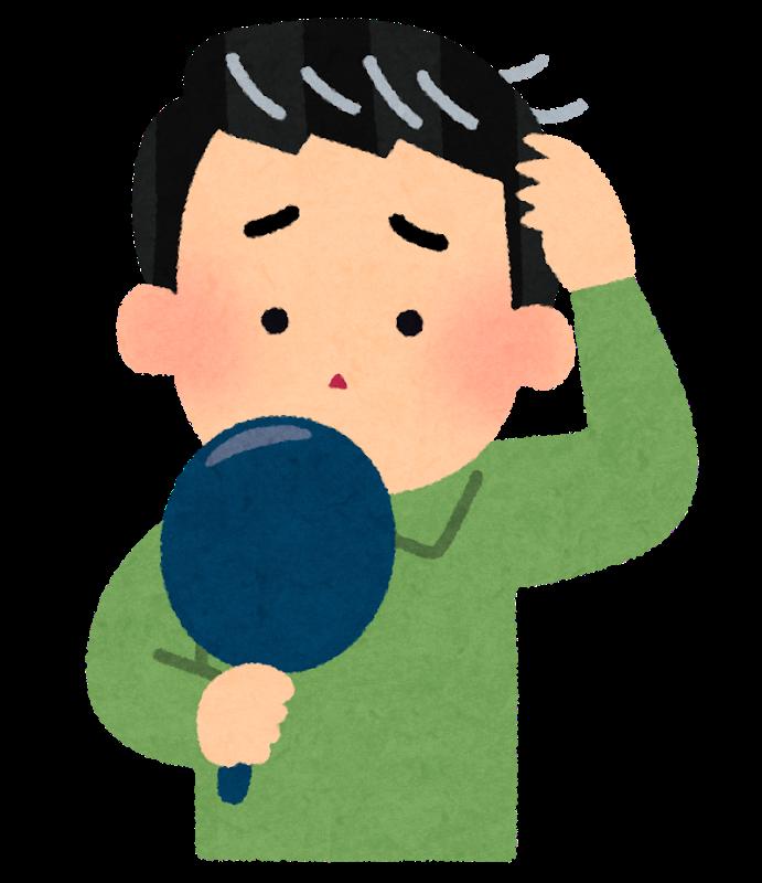 f:id:sunao-hiroba:20210626120345p:plain