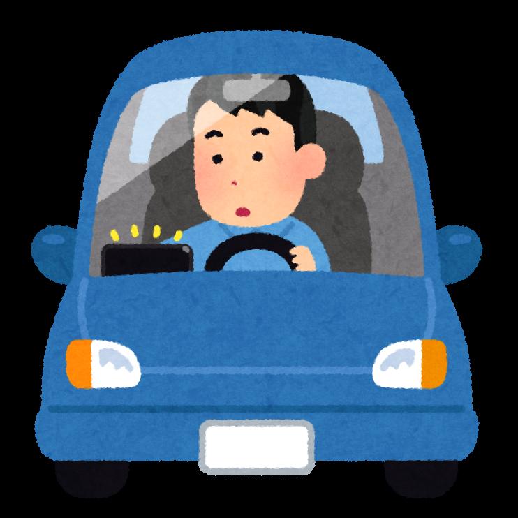 f:id:sunao-hiroba:20210813183956p:plain