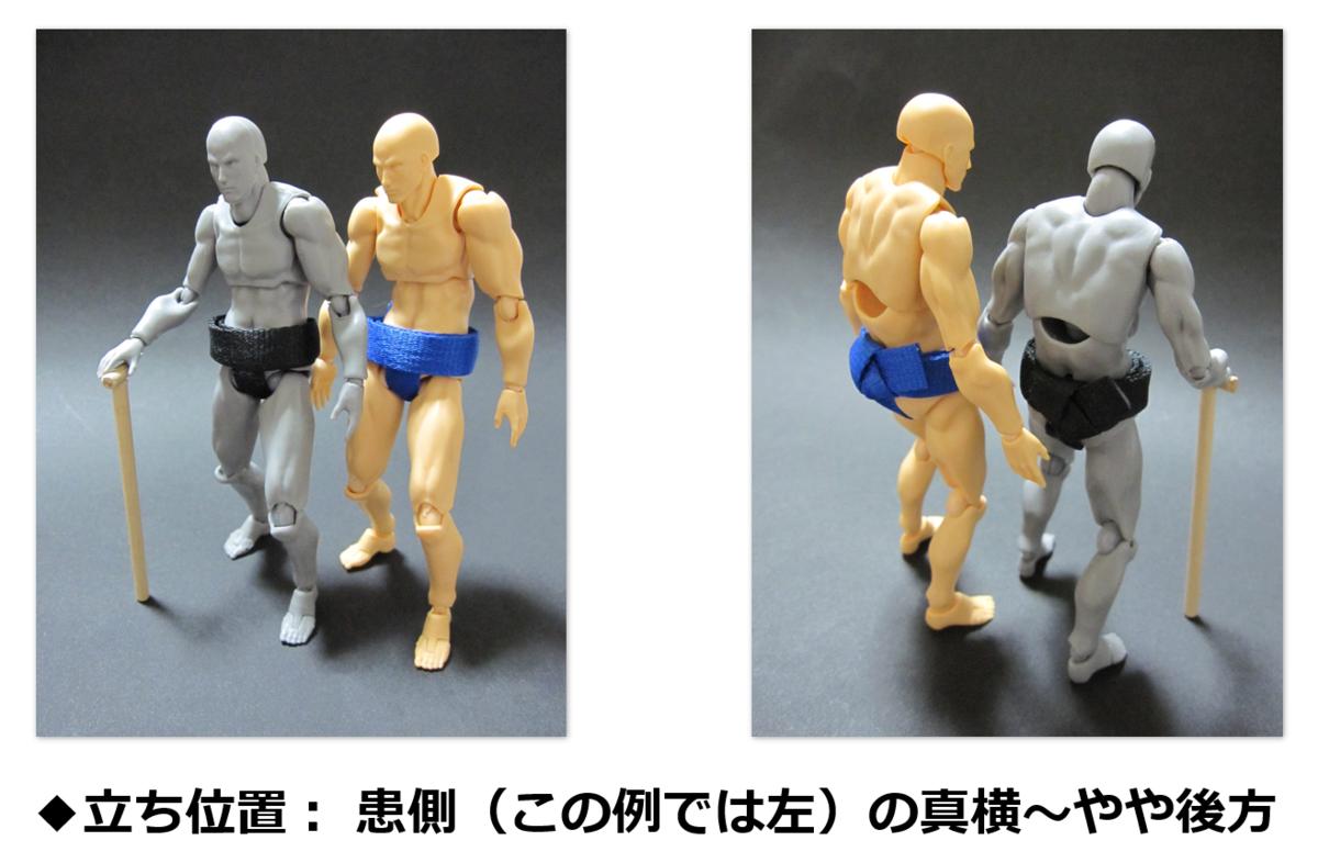 f:id:sunao-hiroba:20210821141108p:plain