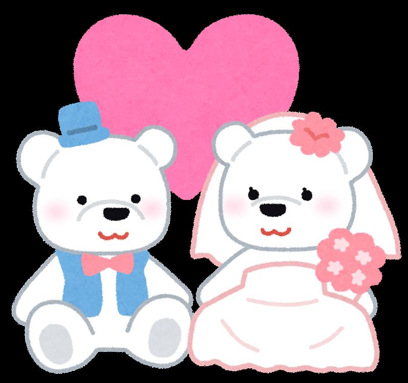 f:id:sunao-hiroba:20210911122721p:plain