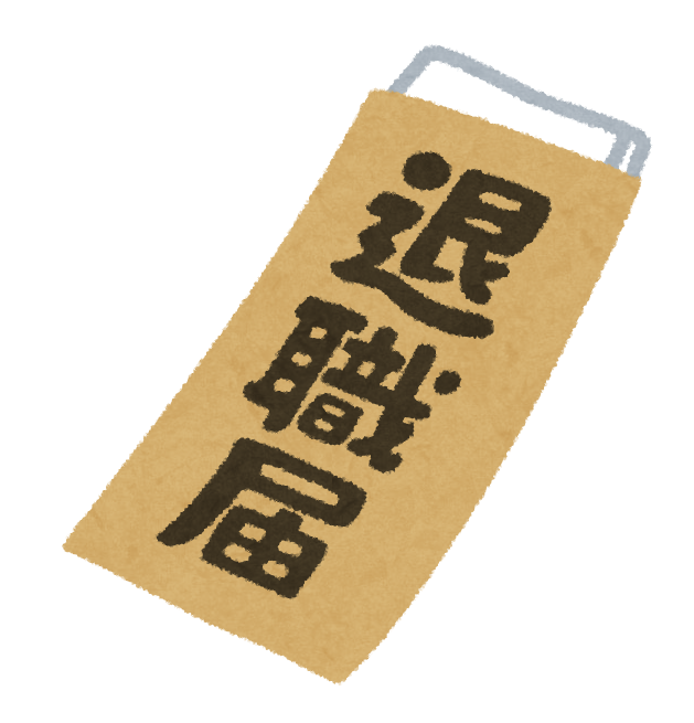f:id:sunao-hiroba:20210911131811p:plain