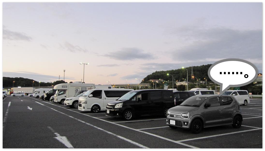 f:id:sunao-hiroba:20210919115750p:plain