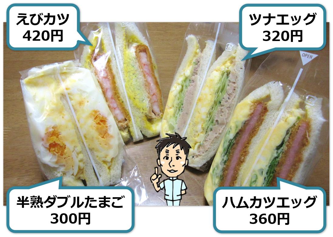 f:id:sunao-hiroba:20211008145102p:plain
