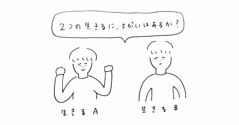f:id:sunaong:20160818002653j:plain