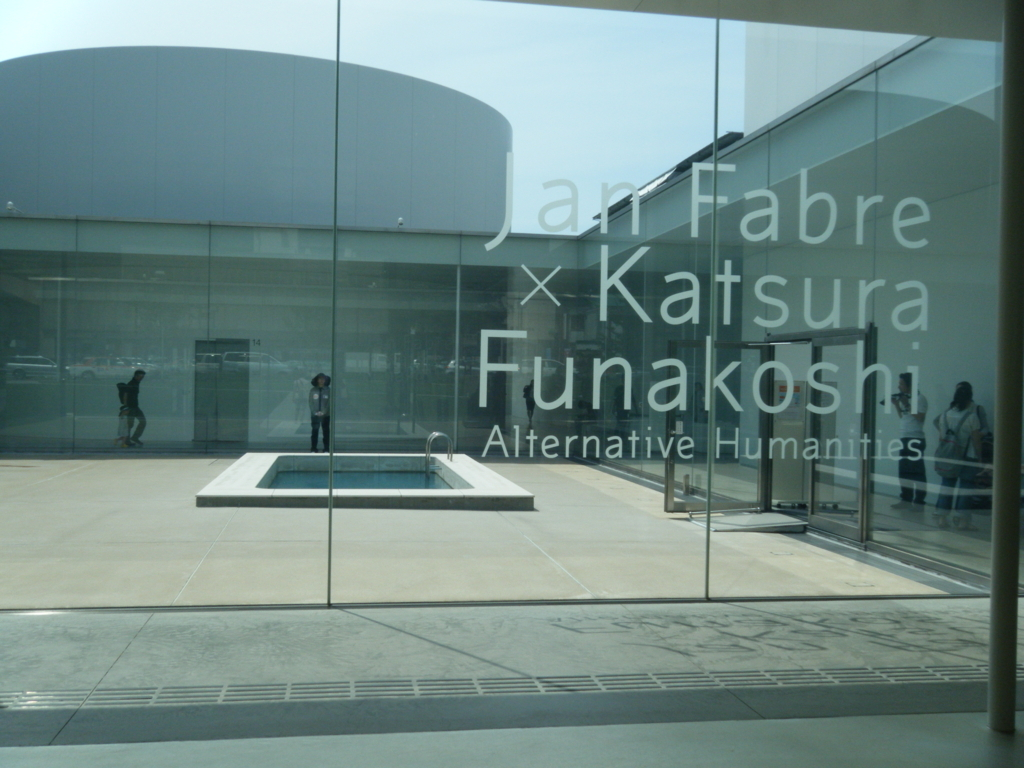 f:id:sunaowamuteki:20180324063819j:plain