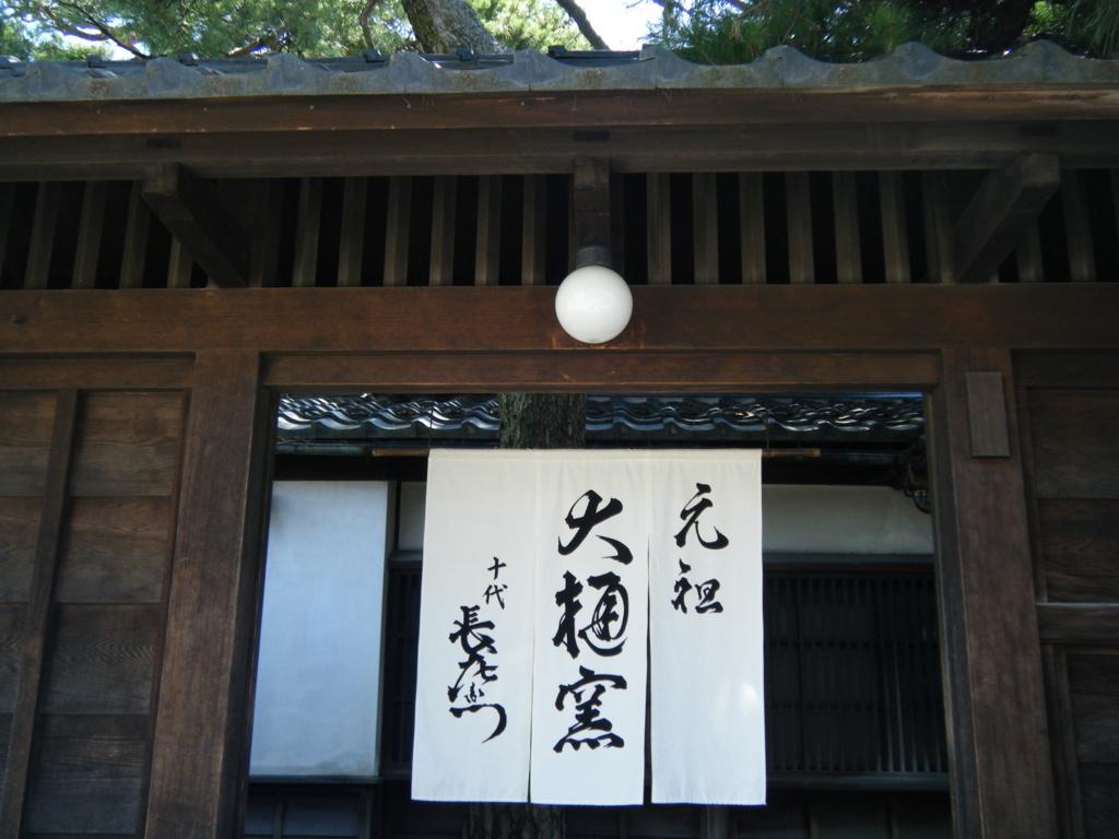 f:id:sunaowamuteki:20180324154548j:plain