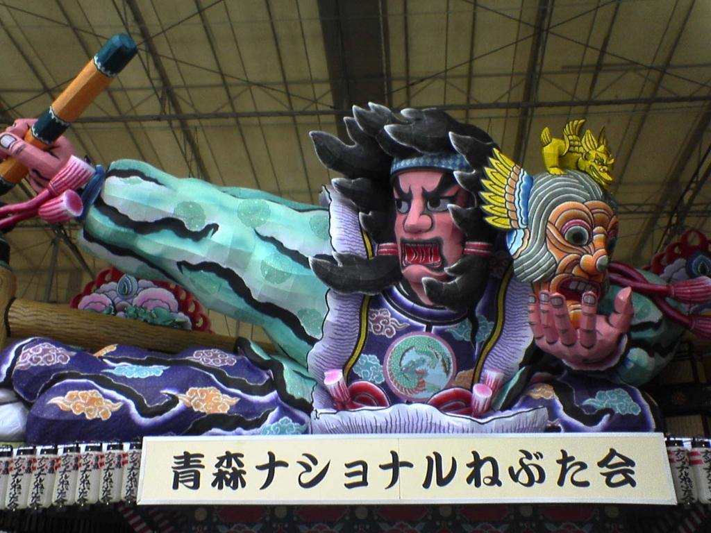 f:id:sunaowamuteki:20180405132633j:plain