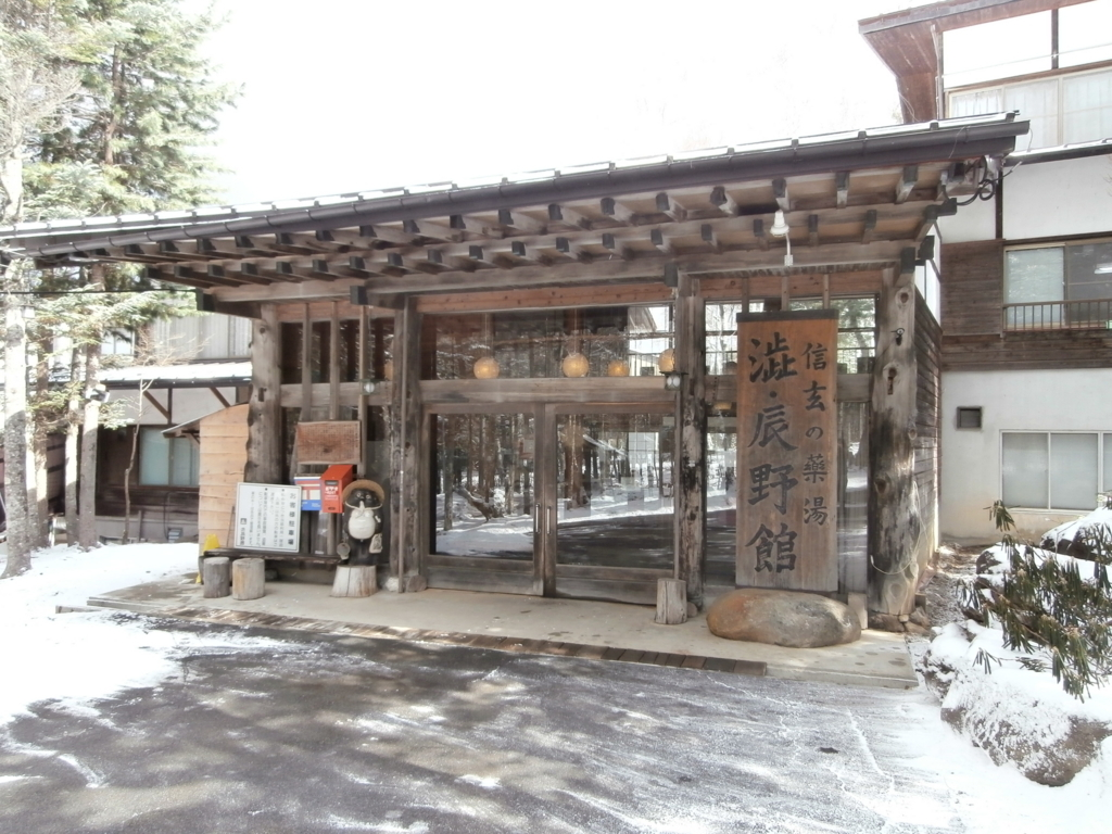 f:id:sunaowamuteki:20180416200648j:plain