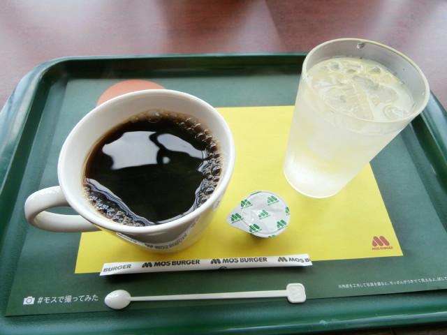 f:id:sunaowamuteki:20180422161852j:plain