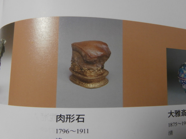 f:id:sunaowamuteki:20180424164530j:plain