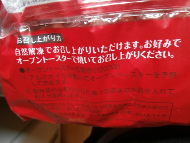 f:id:sunaowamuteki:20180428010918j:plain