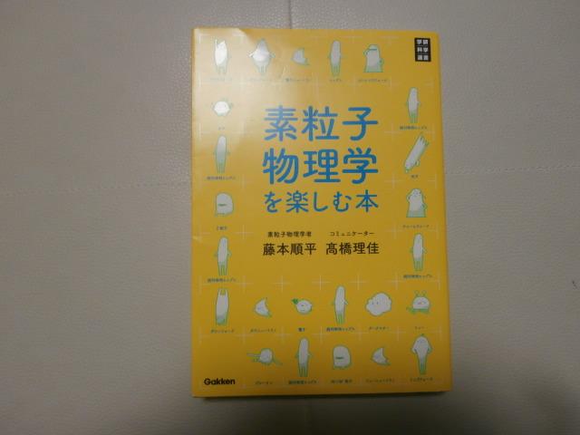 f:id:sunaowamuteki:20180502161927j:plain