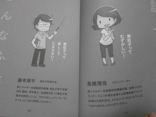 f:id:sunaowamuteki:20180502164417j:plain