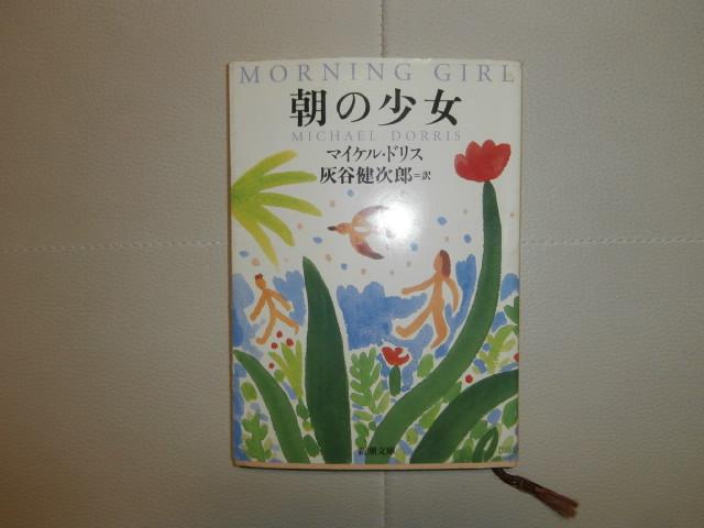 f:id:sunaowamuteki:20180504013658j:plain