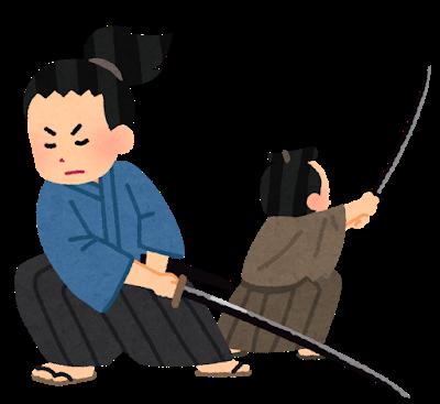 f:id:sunaowamuteki:20180507160525p:plain
