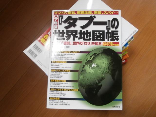 f:id:sunaowamuteki:20180511195639j:plain