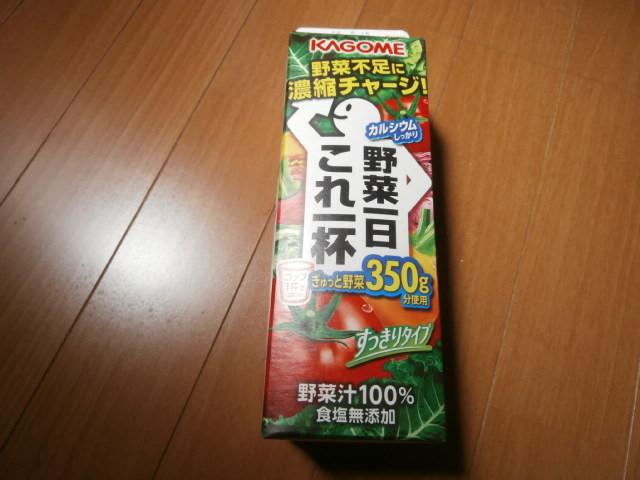 f:id:sunaowamuteki:20180515161511j:plain