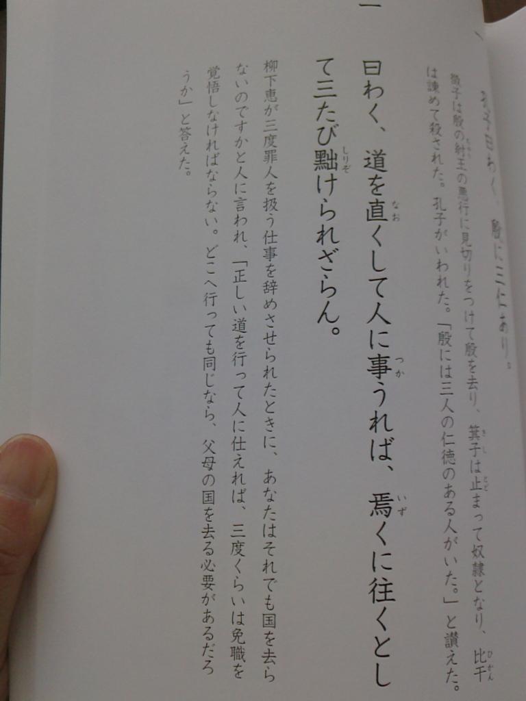 f:id:sunaowamuteki:20180524100523j:plain