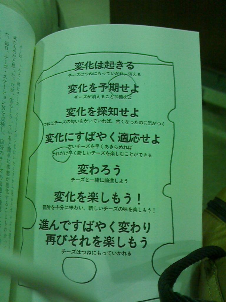 f:id:sunaowamuteki:20180527011114j:plain