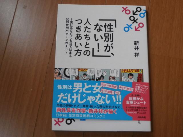 f:id:sunaowamuteki:20180528152802j:plain