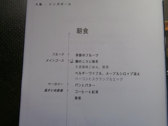 f:id:sunaowamuteki:20180613161323j:plain