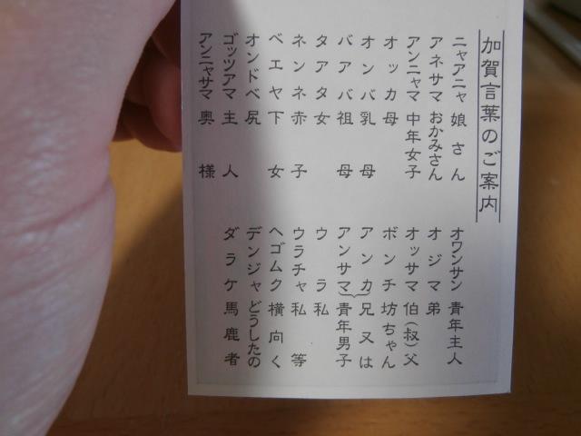 f:id:sunaowamuteki:20180628133655j:plain