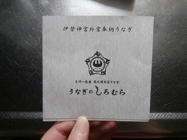 f:id:sunaowamuteki:20180717122847j:plain