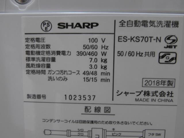 f:id:sunaowamuteki:20180720101141j:plain