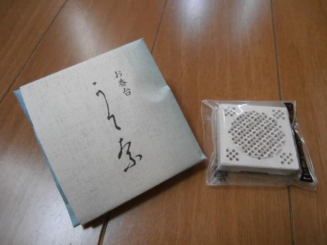 f:id:sunaowamuteki:20180804151421j:plain