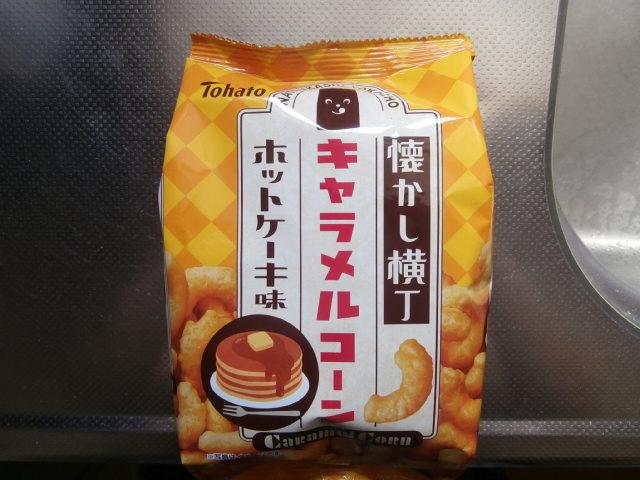 f:id:sunaowamuteki:20180805234427j:plain