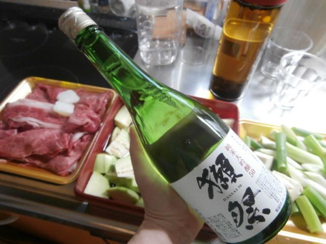 f:id:sunaowamuteki:20180816125108j:plain