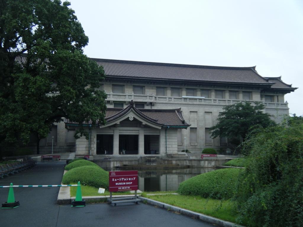 f:id:sunaowamuteki:20180821122056j:plain