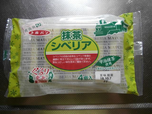 f:id:sunaowamuteki:20180901133236j:plain