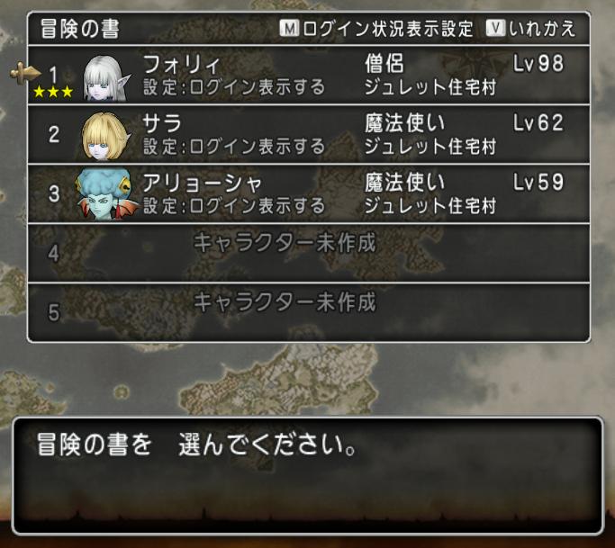 f:id:sunaowamuteki:20180912210227p:plain
