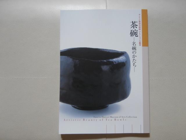 f:id:sunaowamuteki:20180919203727j:plain